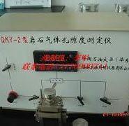 QKY2型气体孔隙度测定仪图片