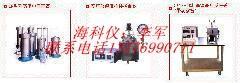 供应微型蒸汽发生器,热线电话13776990711