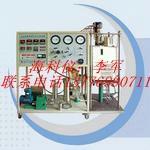 水合物抑制评价实验装置图片