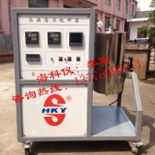 供应活塞式高温高压配样器