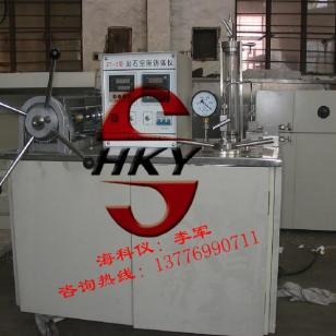 石油仪器铸体仪图片