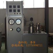 HC276型高温高压反应釜图片