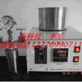 供应反应器加热搅拌控制仪,反应器加热搅拌控制仪供应商