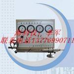 XSY-1型油水相对渗透率仪图片