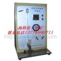 供应ZK1型毛管压力曲线测定仪,ZK1型毛管压力曲线测定仪报价