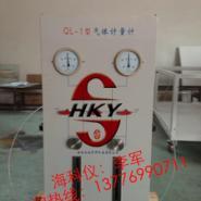 QL-1型气体计量计图片