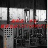 供应石油仪器设备,石油仪器报价,石油仪器价格,石油仪器专业厂
