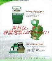 供应石油仪器磨片机