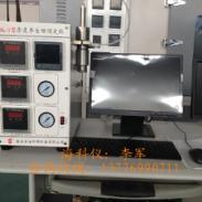 HK-4渗透率自动测定装置图片