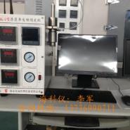 渗透率自动测定仪专业生产图片