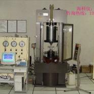 供应岩石力学性能测试系统
