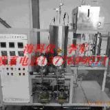 供应加氢催化剂评价装置专业生产
