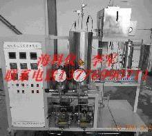供应超临界反应装置/试验设备批发