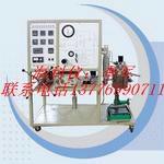 供应釜式催化氧化实验装置