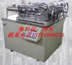 卧式恒速恒压泵图片