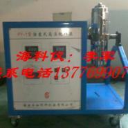 活塞式高压配样器仪器图片