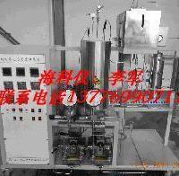 供应超临界反溶剂造粒实验装置,超临界反溶剂造粒实验装置专业厂