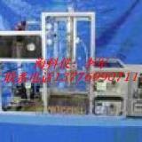 供应超临界水反应装置,超临界水反应装置报价,超临界水反应装置厂家