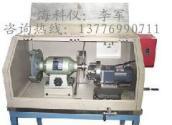 供应高品质疏松岩心装备装置
