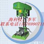 供应钻取机切石机生产供应商