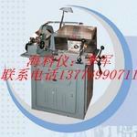 DKJ3型岩矿切片机图片