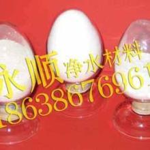 宜春高效活性白土催化剂活性白土化工用价值