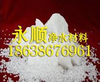 宜宾碳酸钙化工制品碳酸钙无机行业价值