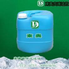 供应广州环保皮边油