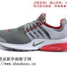 供应鞋子网上代理  淘宝鞋子网店代理 网店代理鞋子货源网