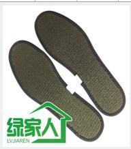 供应竹炭鞋垫价格-竹炭网眼精品鞋垫批发