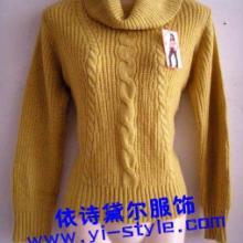 供应 新款女装中长款毛衣外套批发韩版