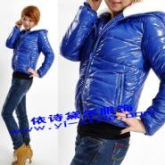 2011年新款女式棉衣批发图片