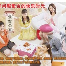 干果坚果果脯蜜饯进口食品特色零食炒货休闲零食新鲜水果时尚饮品批发
