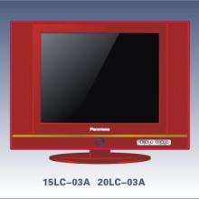 供应液晶电视