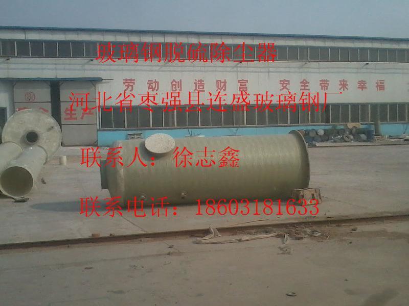 供应新疆锅炉除尘器,新疆锅炉除尘器生产厂家,新疆锅炉除尘器用途