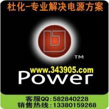 供应高压电源1000V4A 1000V5A 1000V6A