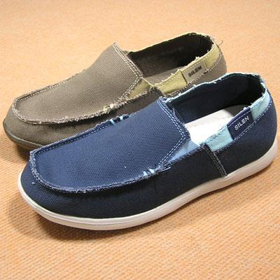 供应男帆布鞋www.tuoxiez.com