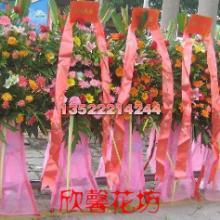 北京提供庆典活动花篮胸花预定