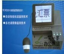 供应赣州点钞机中钞信达XD0786A型智能票据