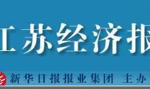 南京公司注销公告格式|注销公告刊登什么报纸有效|注销工商营业执照