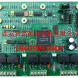 供应中频控制板DLJ-6供应