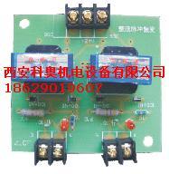 供应中频电源逆变脉冲变压器供应
