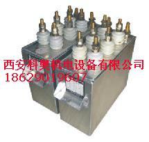 供应电容器