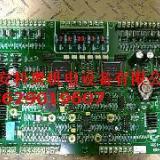 供应DLJ-88控制板维修