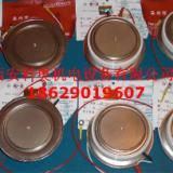 供应KK1500A/1800V可控硅
