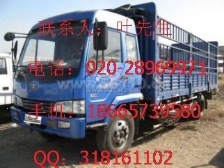 供应广州到周口货运专线公司168鑫发物流有限公司