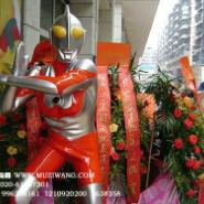 加盟玩具品牌店甘肃省图片