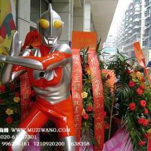 玩具加盟专卖店滨州整蛊玩具店