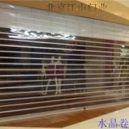 生产安装北京市水晶卷帘门
