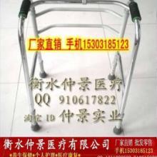 供应助行器/老人助步器四脚助行器老年可折叠双杠助行器拐杖手杖椅批发